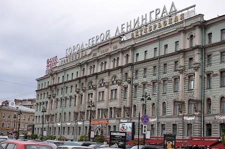 Гостиница Октябрьская, Санкт-Петербург