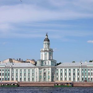 Кунсткамера Санкт-Петербурга