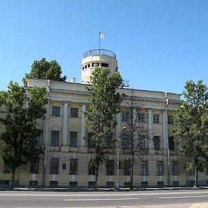 Санкт-Петербургский Военно-Морской институт
